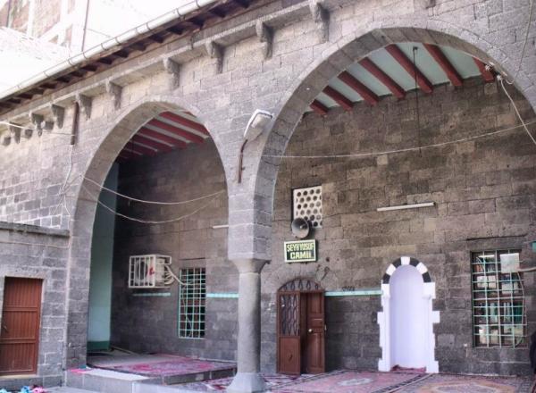 Şeyh Yusuf Camii