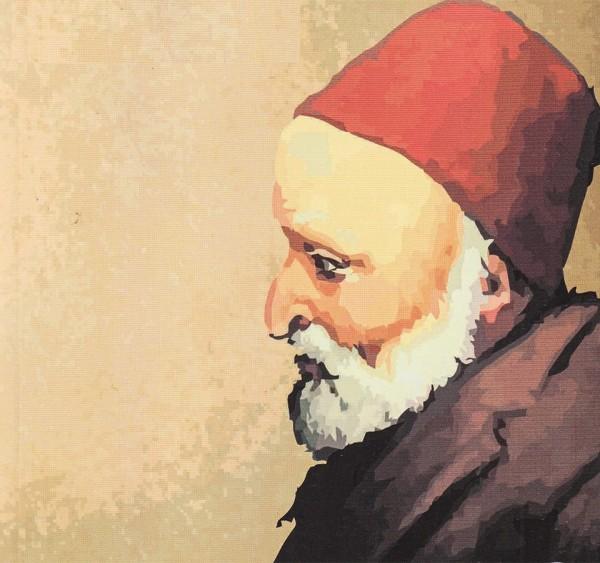Ali Emiri
