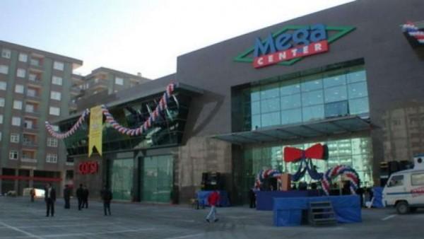 Mega Center AVM